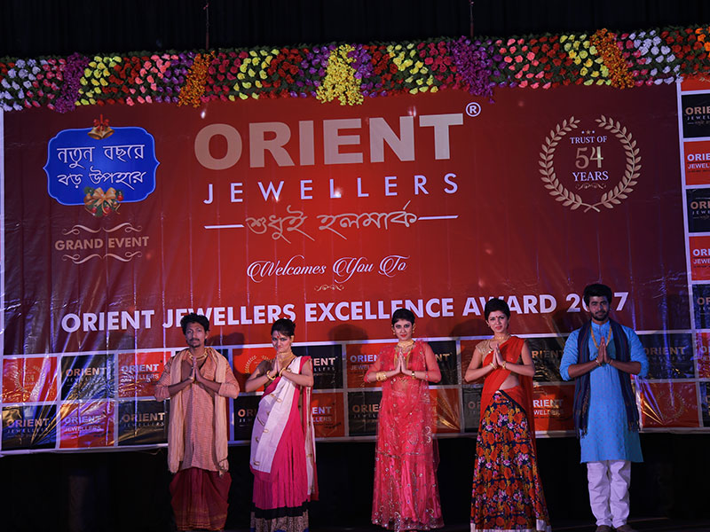 Orient Jewellers Excellence Award-2017 Anual Event