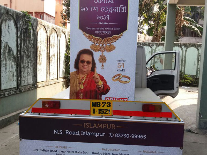 Orient Jewellers Outdoor Event